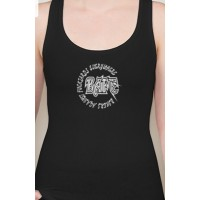 Can You See Me Now (BAFE) Racerback Tank